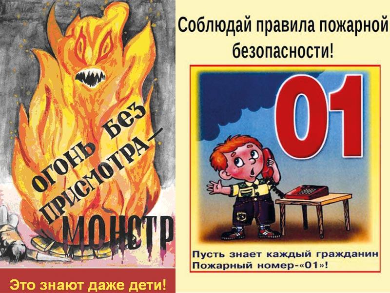 http://wyksa-r.ru/media/wyksarru/90_18006/23.jpg